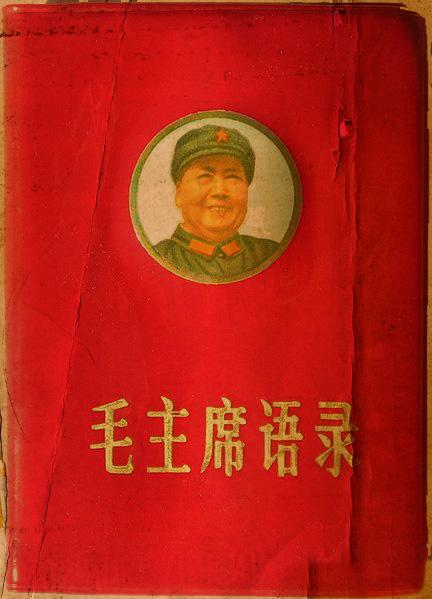 mao mao chairman mao