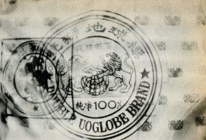 white heroin stamp